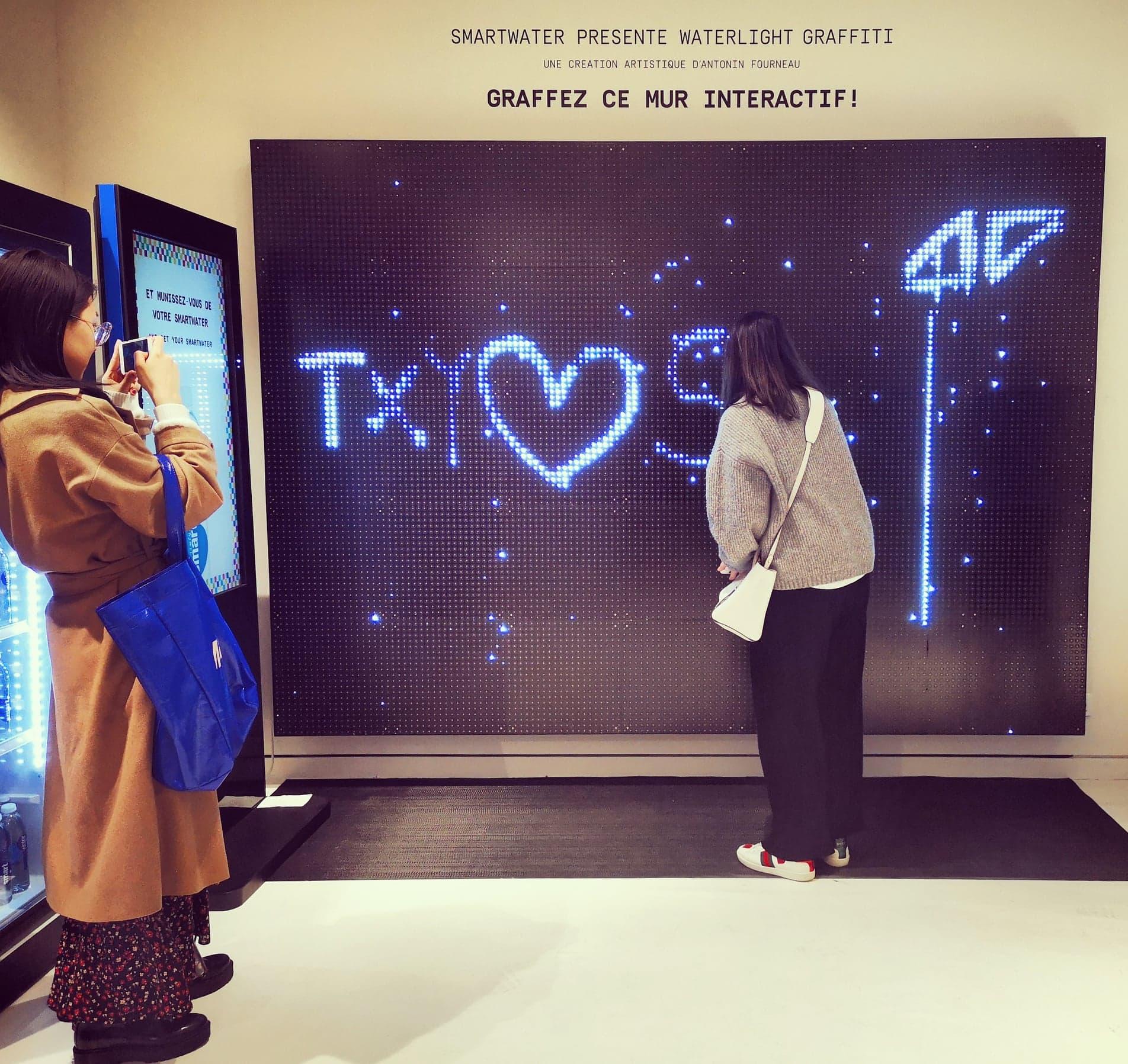 Shopping technologie Geek Mais Chic SmartWater