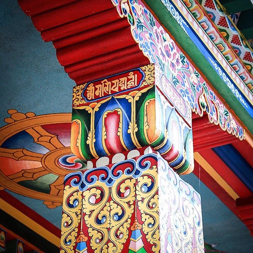 temple deKagyu Dzong